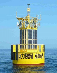 buoy_picture