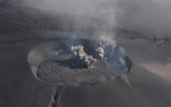 Volcano Research Center