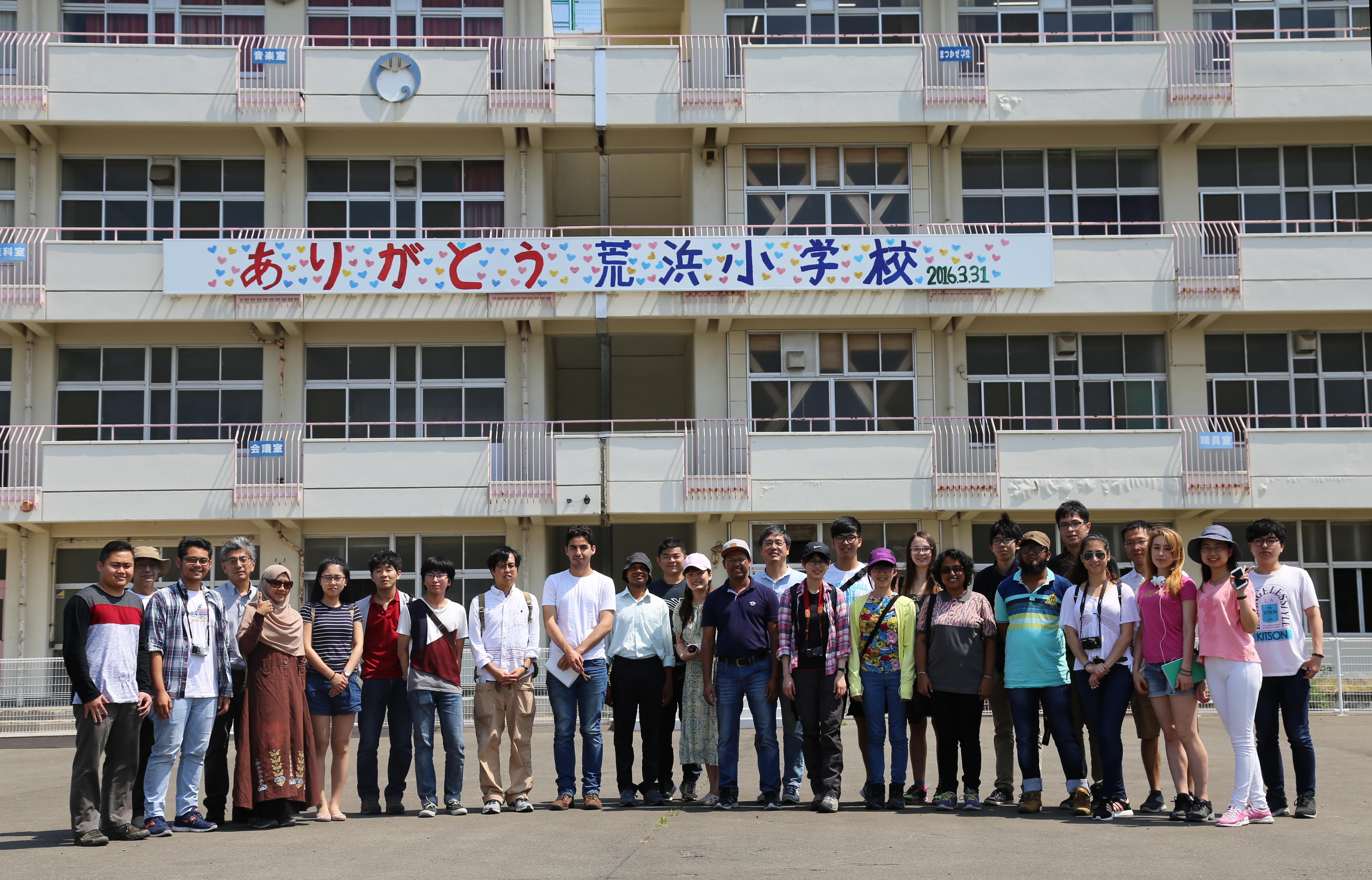 Sakura Science Program finished