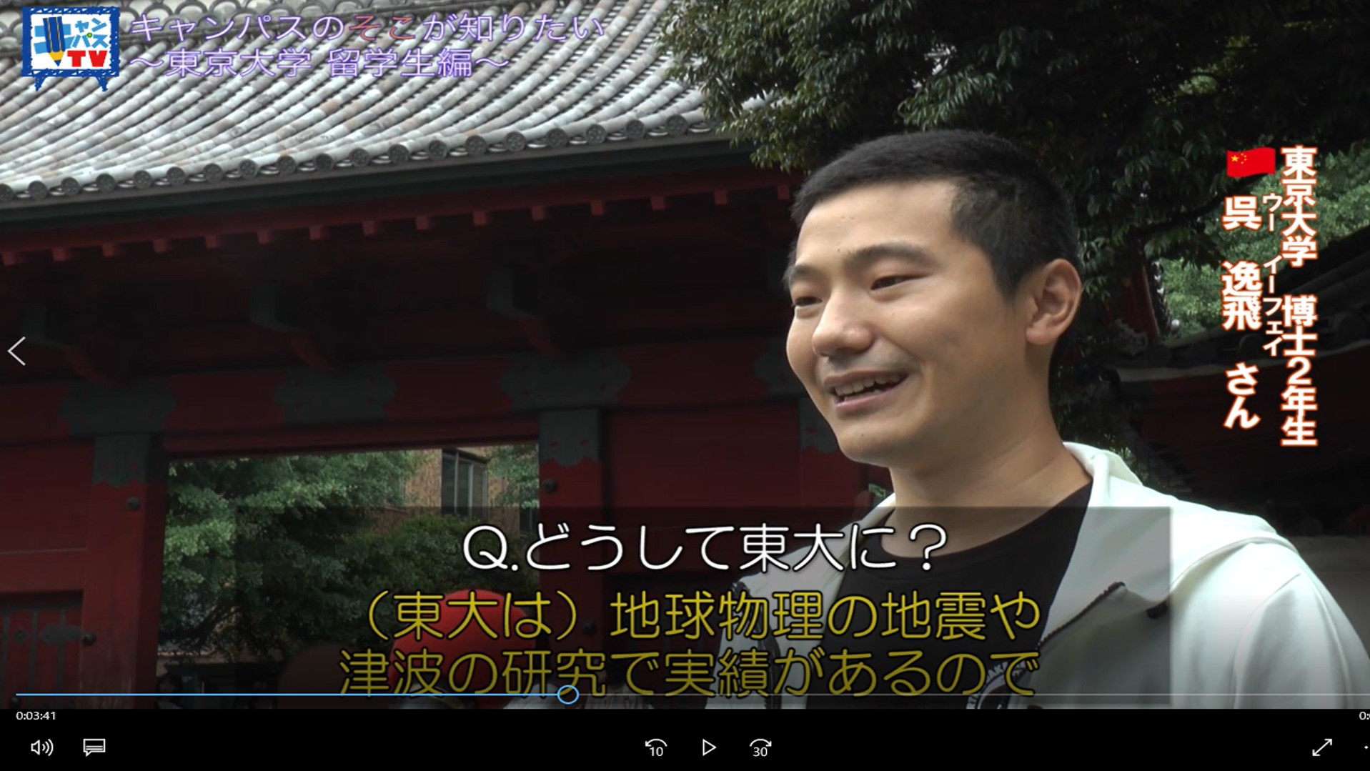 """ERI student was introduced on """"Campus TV"""""""