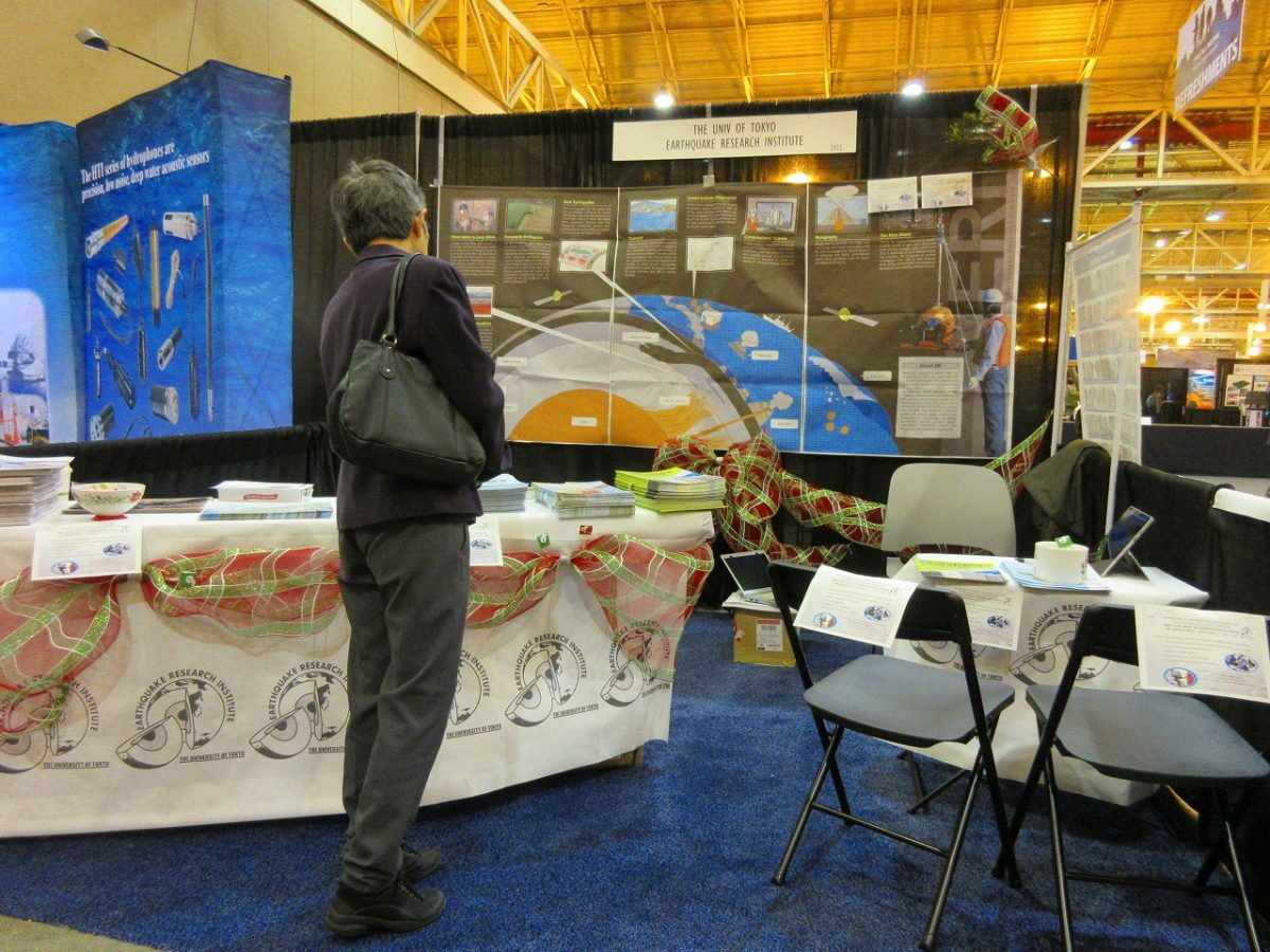 exhibition at AGU2017