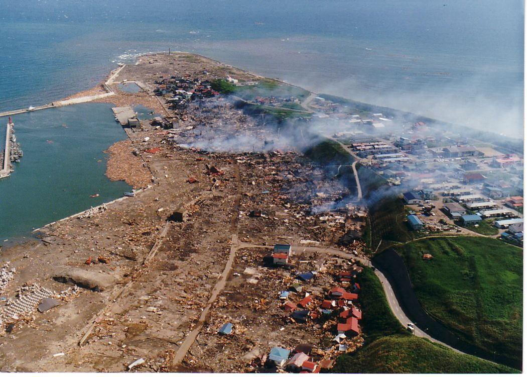 25 years since Hokkaido Nansei‐oki earthquake