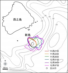 図1  西之島火山沖新島の成長過程.海底地形は海上保安庁水路部 (1993) ,西之島の輪郭は海上保安庁水路部1999年作成の地形図をもとにしている.