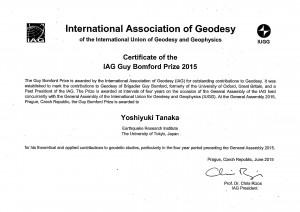 IAG Guy Bomford Prize2015