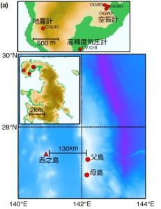 図1西之島・父島の位置関係と、観測点の設置箇所を表した図。図上は西之島の北西部を拡大した図。