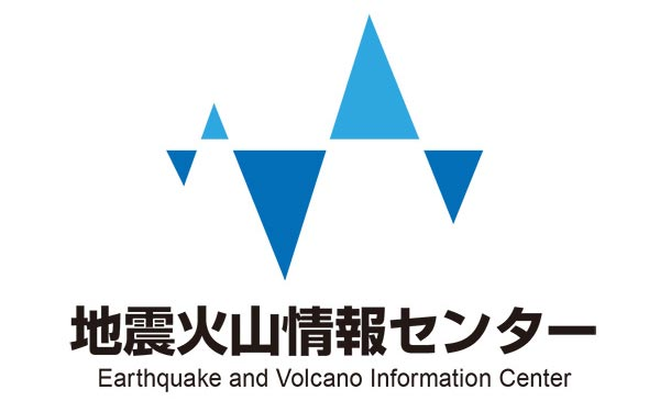 Earthquake and Volcano Information Center