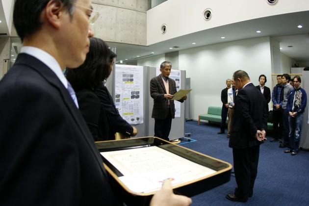 所長賞 2012/11/15