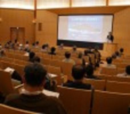 2014年3月公開講義『火山島の誕生と成長を探る!』『統計地震学の今』