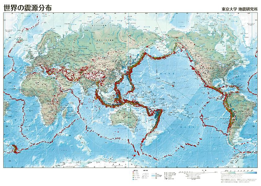 「震源地図」のデータが更新されました
