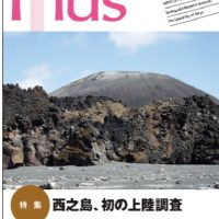 NewsLetterPlus No.26刊行