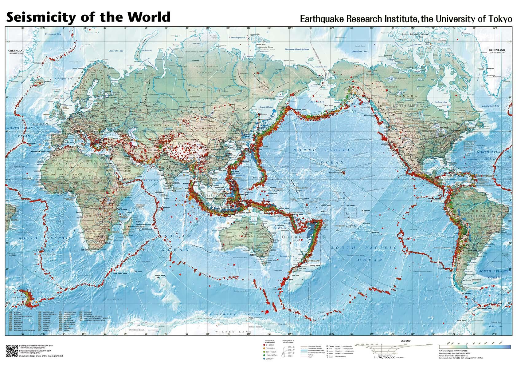 世界震源地図(英)とペンタグローブのデータを更新