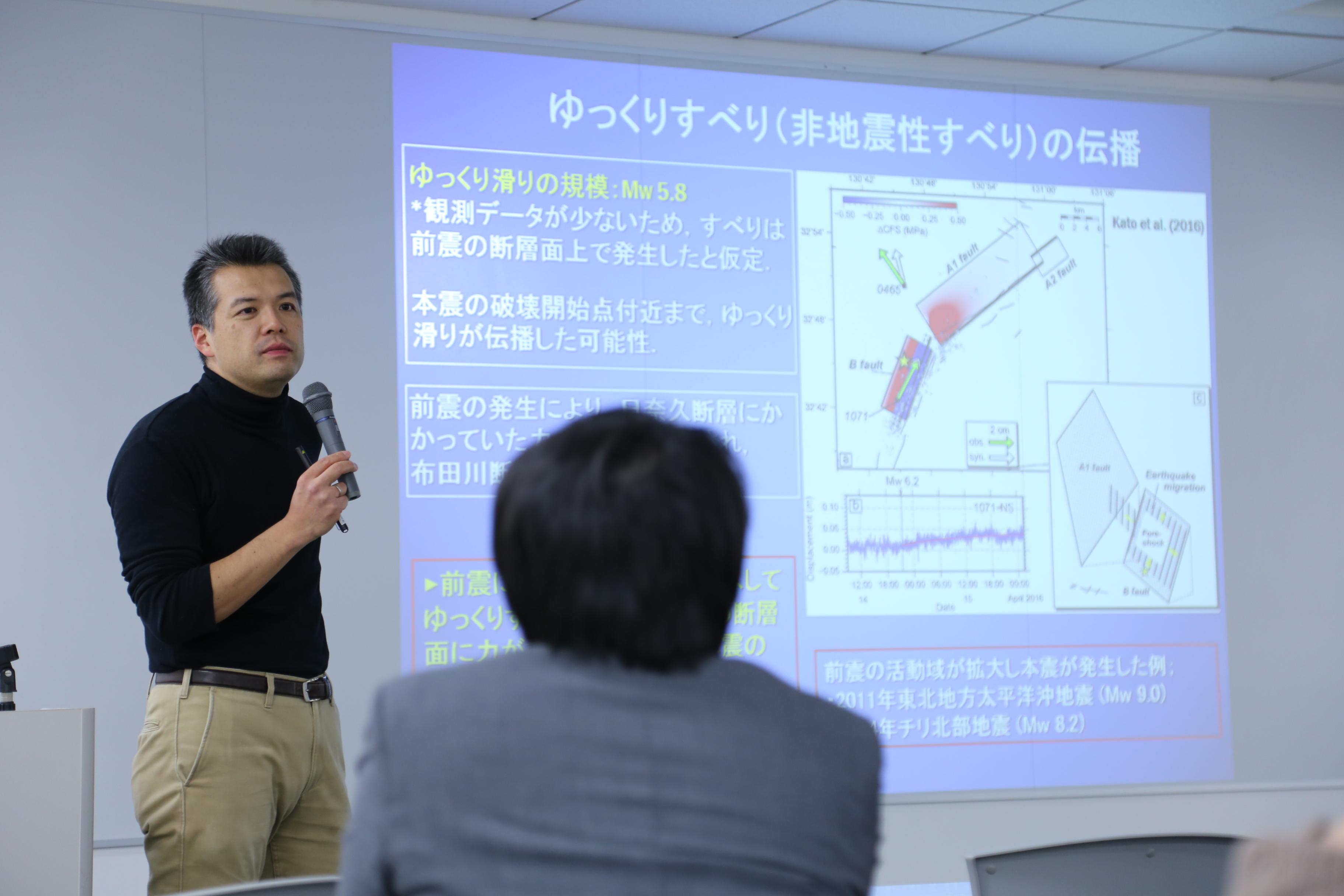 開催報告:懇談の場「2016年熊本地震の本震前に前震域が拡大」