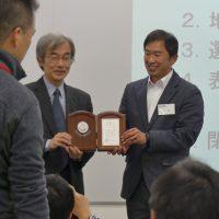 平成29年度職員研修会が開催されました