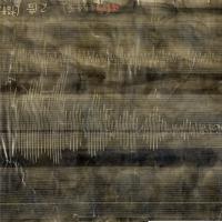 1948年福井地震から70年