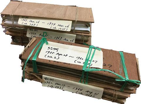 1973年にスロースリップイベントが紀伊半島下で発生していたかもしれない -歴史傾斜記録の活用-