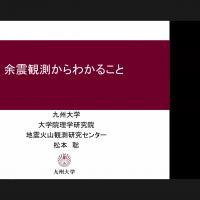 第8回サイエンスカフェ(オンライン)開催報告