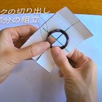 「牛乳パックで作ってみよう地震計」をYoutube地震研チャンネルで公開